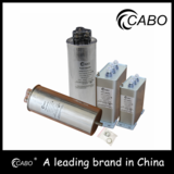 BKMJ Power capacitor (low voltage)